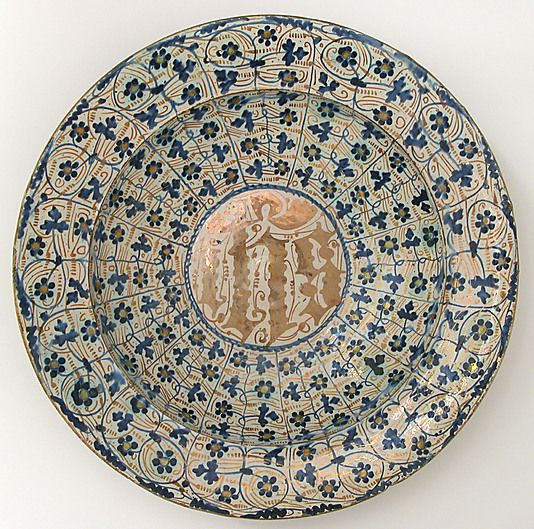Tin-glazed earthenware plate, c. 1430-1460, probably made in Manises, Valencia, Spain.