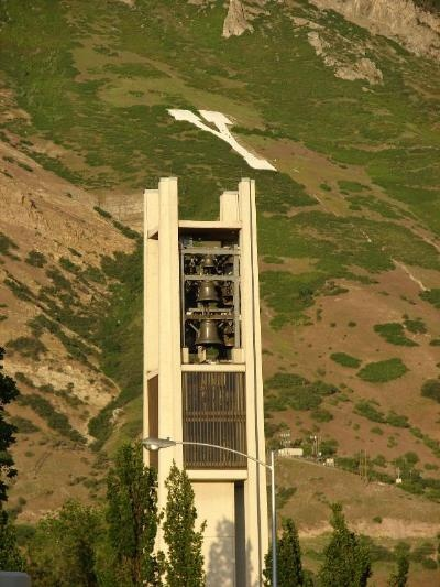 Byu Provo Campus Carillon Mormonfavorites I Cannot Believe How Many Lds