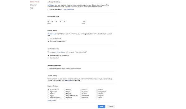 مدونة التقنية أسرار البحث في جوجل Google