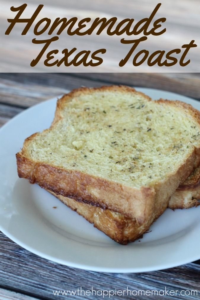 Homemade Texas Toast recipe-I'm never buying frozen texas toast again, this was so good!