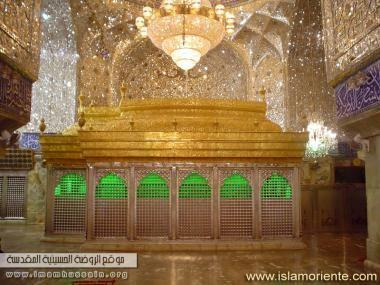 Santuario del Imam Hussain(P) en Karbala / Tumba - Lugar de peregrinación para millones de musulmanes