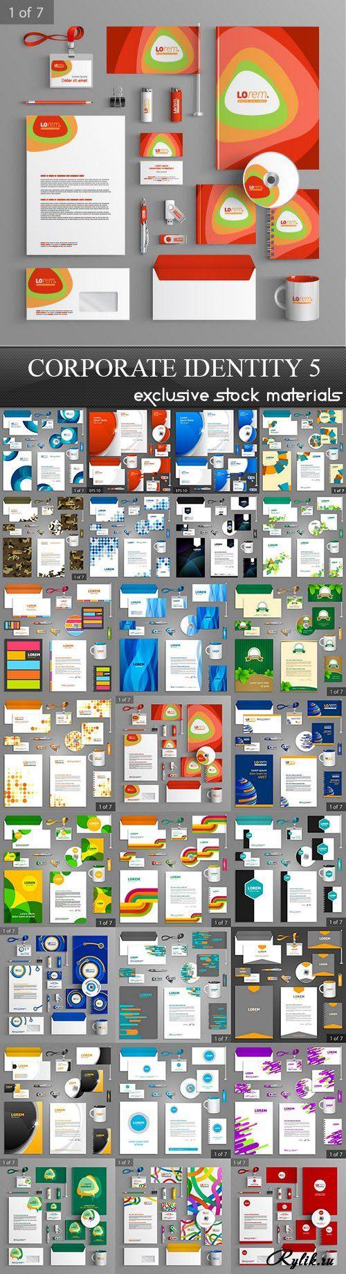 Фирменный, корпоративный стиль - стильные векторные бизнес шаблоны