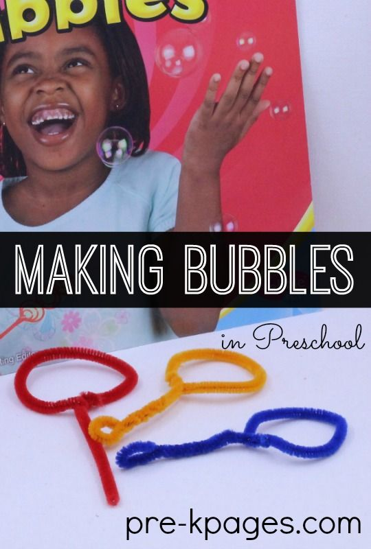 Science for Kids: Bubble Experiment. Make Bubbles and Bubble Wands with your Preschool or Kindergarten Kids for Science Learning a Fun! Introduce Kids to the Scientific Process with this learning activity.