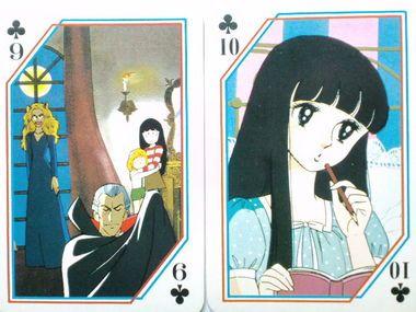 ときめきトゥナイト 『ランゼアニメトランプ』の画像(8/10)