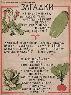 Мурзилка 1925-08_34