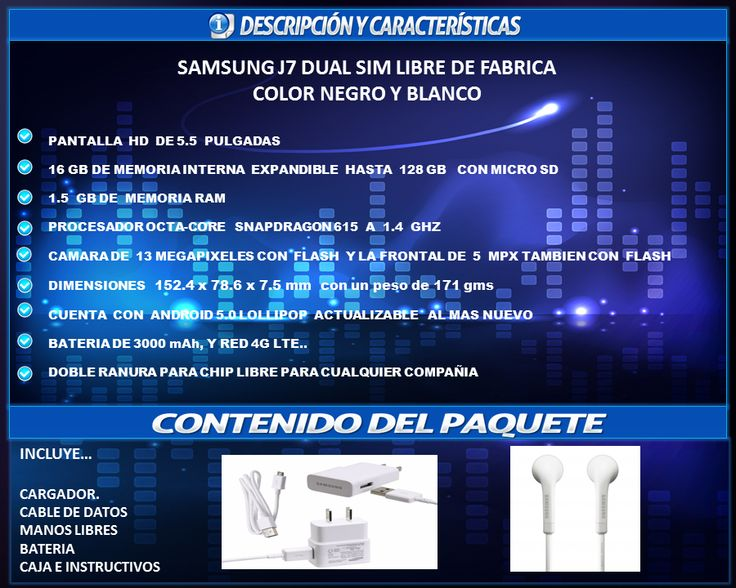 Samsung J7 Dorado Doble Sim Libre De Fabrica Meses S/int - $ 5,600.00 en MercadoLibre