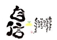 ☆自身☆ 2013/07/16 00:38:57