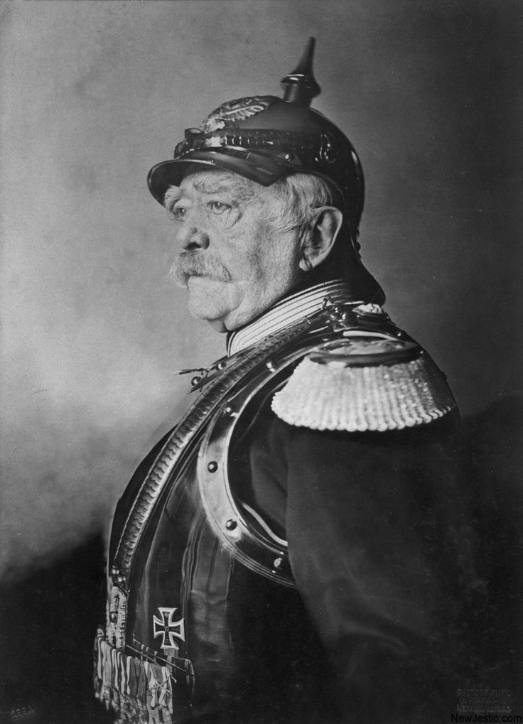 The Life of Prince Otto Von Bismarck (Classic Reprint)