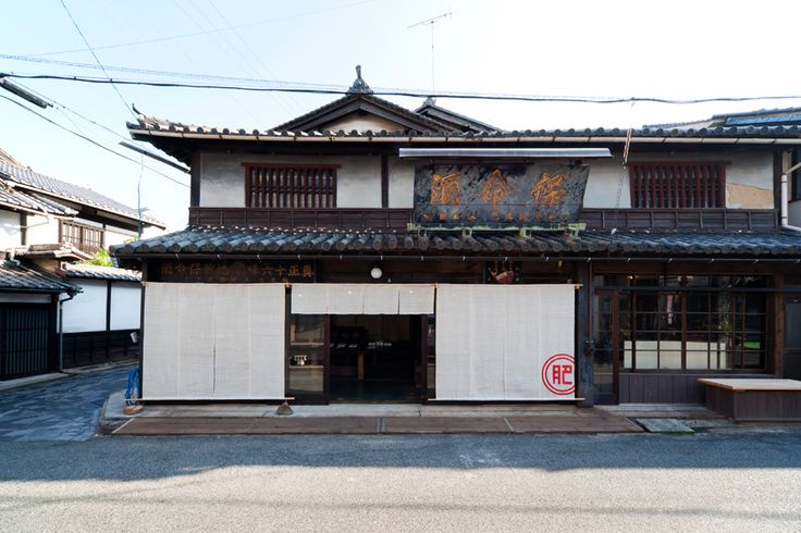 為看海過日子的港都編織出新歷史「鞆 肥後屋」 | colocal – Japan Culture & Travel