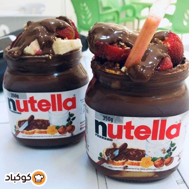 سموثي النوتيلا بالصور من Malooka Recipe Nutella Nutella Smoothie Desserts