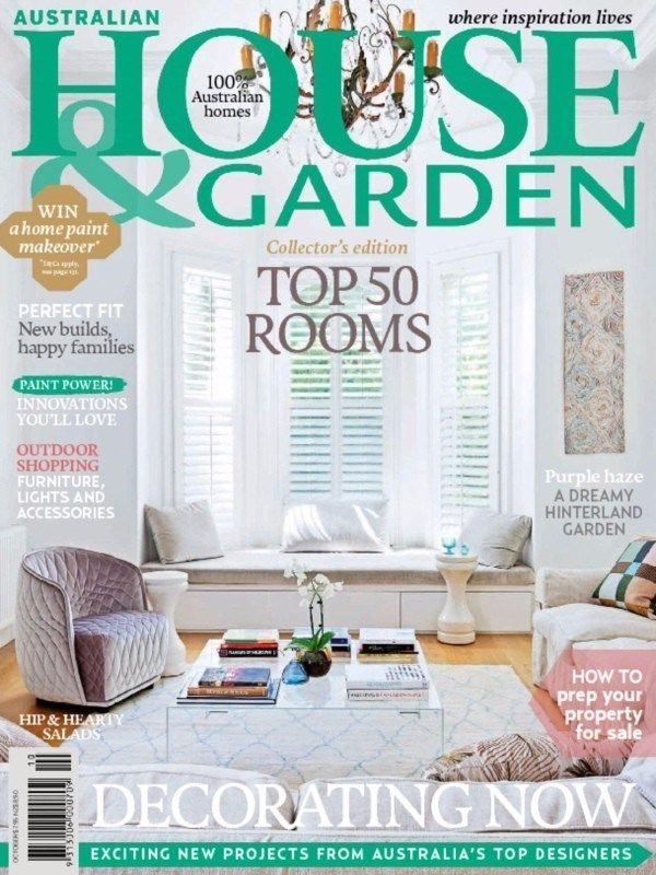 AUSTRALIAN HOUSE AND GARDEN October 2015 Issue- Decorating Now: Top 50 Rooms | New Builds Happy Families | Paint Power! | Outdoor Shopping: Furniture, Lights and Accessories | How to prepare your property for sale | A Dreamy Hinterland Garden.  #AustralianHouseandGarden #Garden #Paint #Furniture #Lights #PropertyforSale #ebuildin