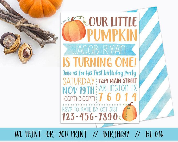 Boy Pumpkin Invitation, Pumpkin 1st Birthday Invitation, Little Pumpkin Invitation, Fall Birthday Invitation, Pumpkin First