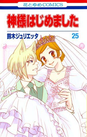 novel strawberry cream kiss pdf free