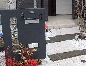 塗り壁の門柱いろいろ | かんたん庭レシピ