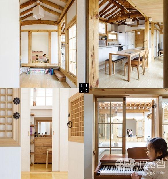 백 살 한옥의 재구성 | 하우징&데코 | 매거진 | 행복이가득한집