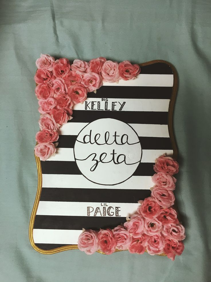 my plaque for my biggie :)