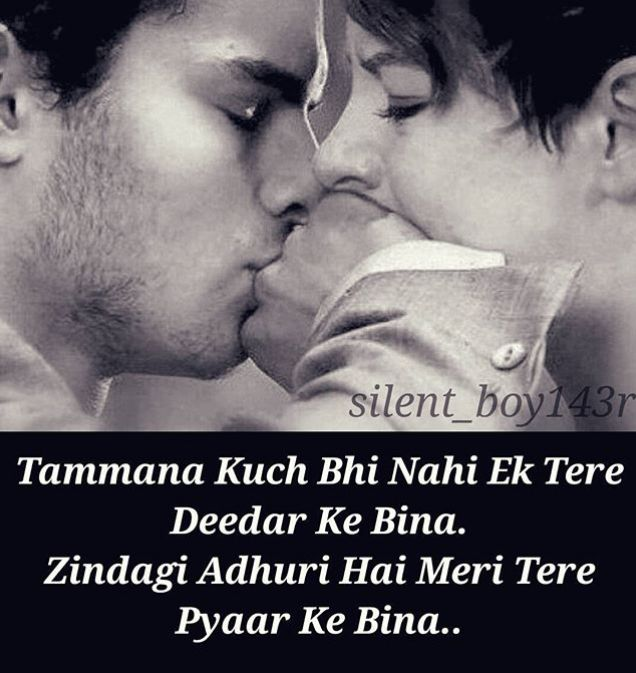 1926 best sad shayari images on pinterest dairy sad quotes and diaries