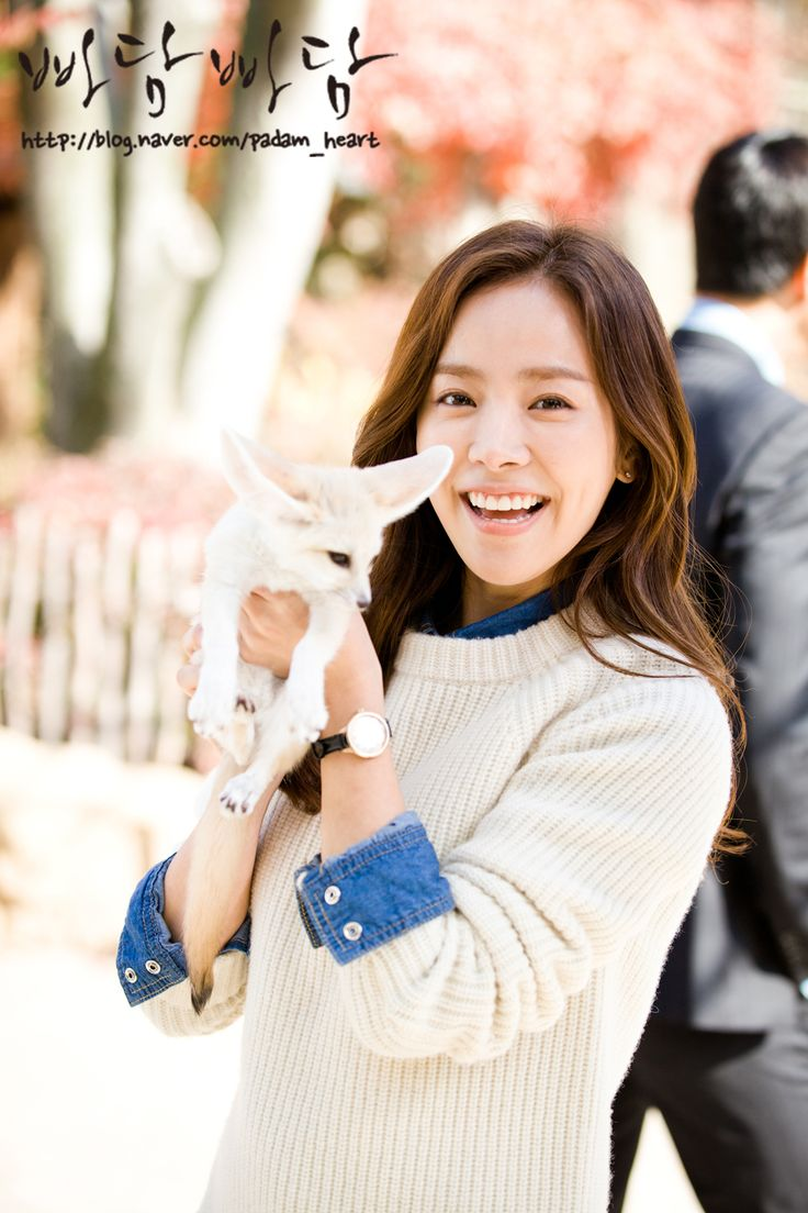 Han Ji Min 5