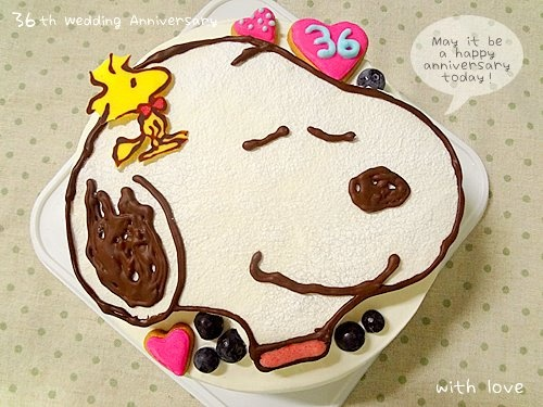 219 best Snoopy Food images on Pinterest Snoopy birthday Snoopy