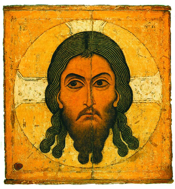 XII в. Спас Нерукотворный