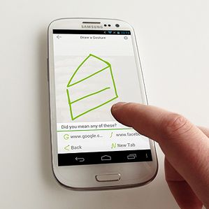 The Browser Wars Go Mobile - MIT Technology Review