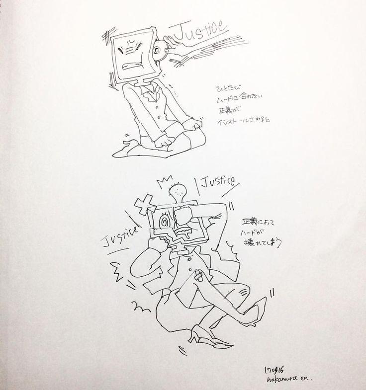 ひとたびハードに合わない正義がインストールされると 正義によってハードが壊れてしまう  #art #artist #アート #picture #絵 #絵画 #イラスト #illustration #painting #artwork #drawing #漫画 #manga #cartoon #オリジナル #original #言葉 #詩 #poem #poetry