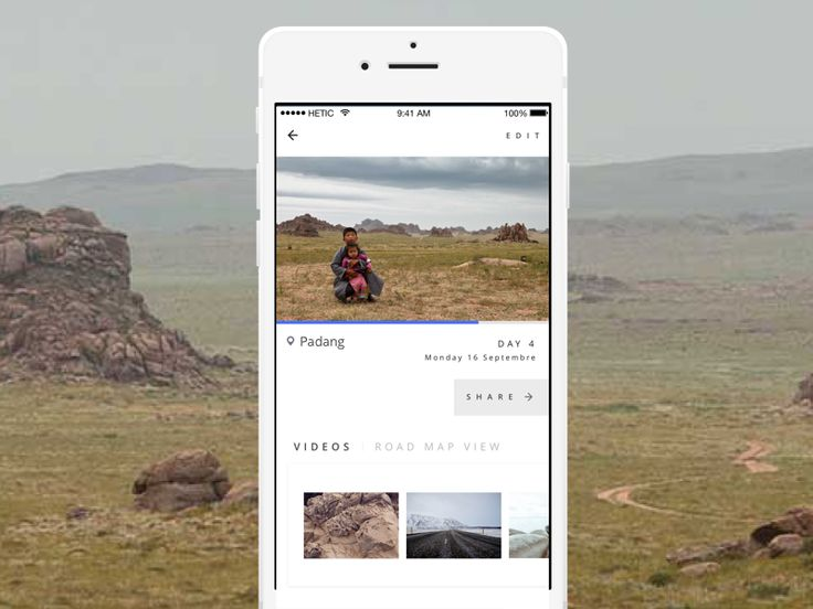 Traveller / App by Marine Liu