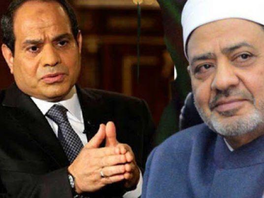 Egypt President Abdel Fattah al-Sisi and Al-Azhar Grand Sheikh Ahmed al-Tayyeb