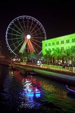 UAE National day Celebrations, Al Qasba, 2nd December 2013