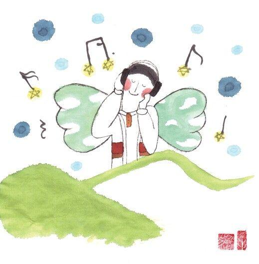 Nephe's musicholic