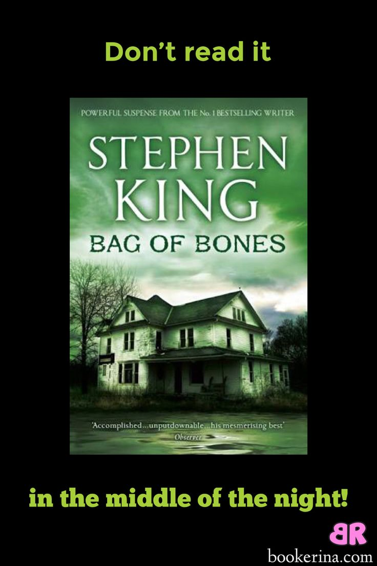 Be sure to read this book in the broad daylight! Bag of Bones by Stephen King. Bookerina book review.