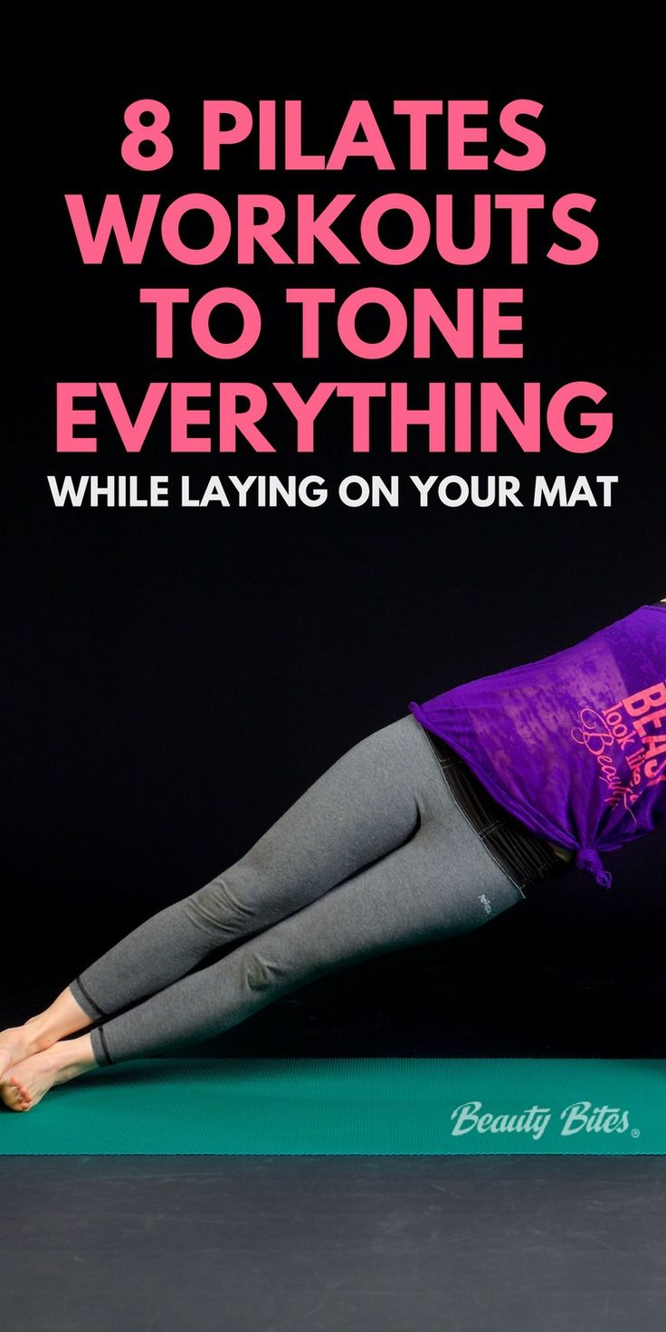 8 pilates workouts to tone everything while laying on your mat. The perfect workout to help you tone up, when you don't feel like working out. Get lean and toned with these 8 exercise videos.