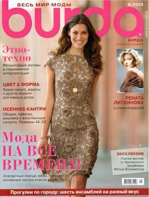 Mujeres y alfileres: Revista Burda 09/2012