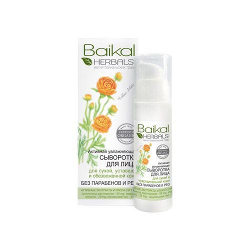 Moisturizing serum for dry skin Baikal Herbals