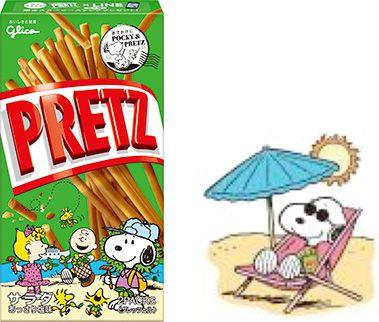 『 プリッツ < サラダ > 』 と PRETZ × LINE 限定スヌーピースタンプ 8種類の内の一例