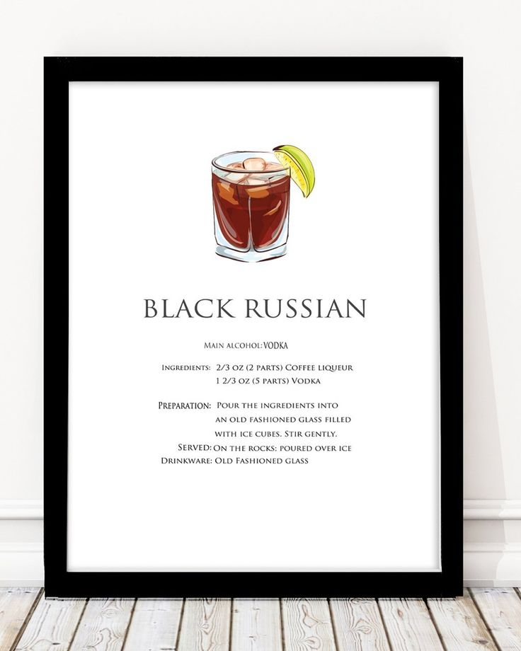 Cocktails / Black Russian Art Print Cocktails / Black Russian  Start your Cocktail Gallery Wall with this and add a few more from our Kitchen and Dining Category. Please note our framed prints DO NOT Include a white border / mount / mat        around the image.  We use Premium Quality Inkjet Heavyweight Satin Paper which gives a sharp, crisp, clear look to all of our artworks. Its heavier weight gives it that 'professional' feel.  Please remember that computer monitors vary. Colors and…