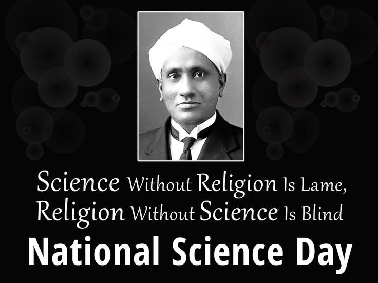 National Science Day.. #Alagappa #Institute #of #Technology.
