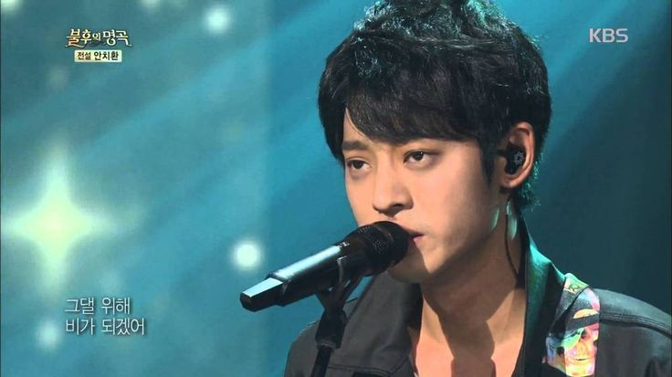 Jung Joon Young Band gets inspiration from Jung Joon Young's father on 'Immortal Song' | http://www.allkpop.com/article/2015/11/jung-joon-young-band-gets-inspiration-from-jung-joon-youngs-father-on-immortal-song