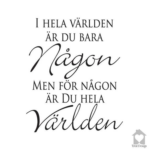 I hela världen - Vinyl Wall Decal, Vinyl Wall Decor, Vinyl Decal, Wall Decal, wall stickers, väggord, väggtext, väggdekor, 1045_