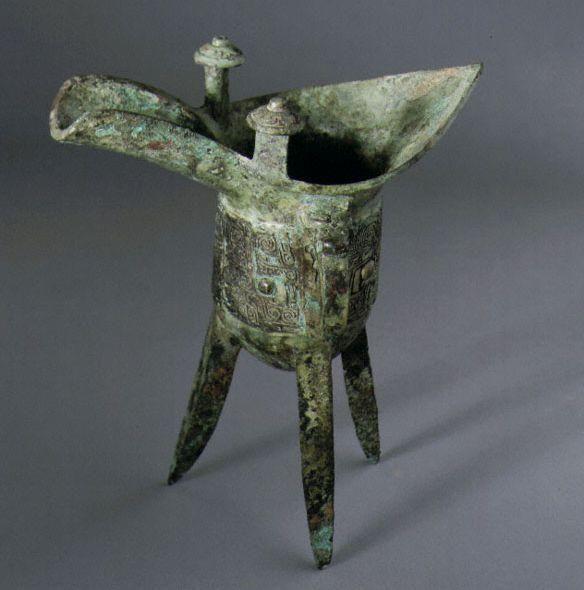 www.school.edu.ru :: Ритуальный бронзовый сосуд XV—XI вв. до н.э.  Бронза, литье.  Музей искусства, Портлэнд
