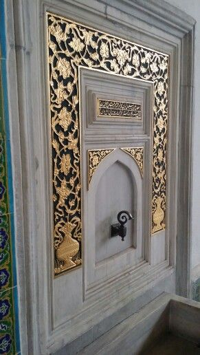 Fountain in Audience Chamber, Topkapi Palace