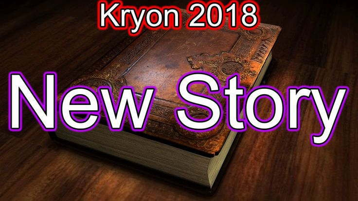 Kryon April 2018 - Stop the Tapes that Keep Replaying on Your Head, and ...