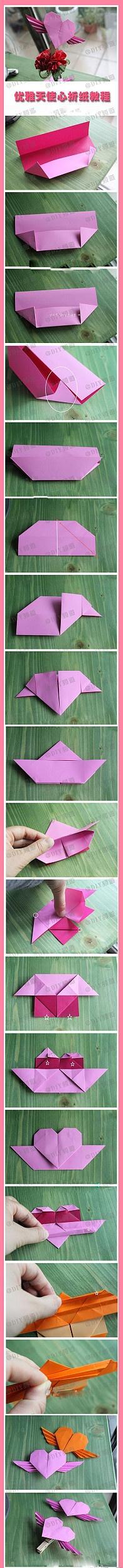 The elegant Angel Heart origami tutorial