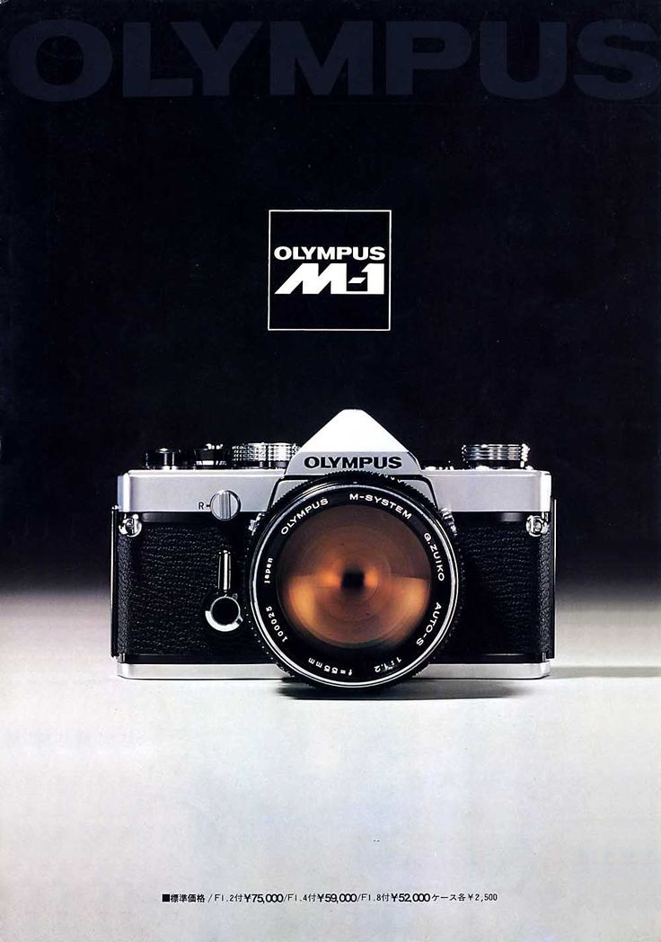 Olympus M-1 before Leica made them change the name to OM-1