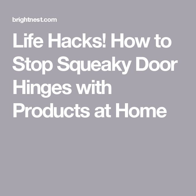 Life Hacks! How to Stop Squeaky Door Hinges with Products at Home