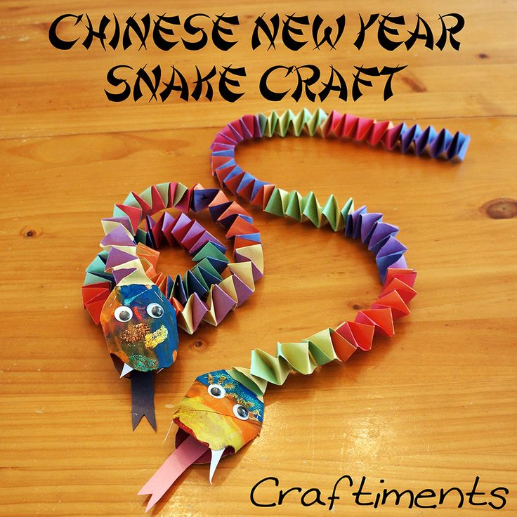 Chinese New Year: snake craft-paper towel or toilet paper tubes,   construction paper cut in 1 inch wide strips,   tempera paint and painting supplies,   scissors,   glue,   stapler,   google eyes, glitter glue, stickers, other embellishments