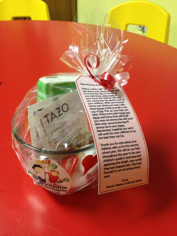 Gift for preschool parents on first day of school.