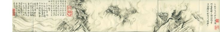 """My copy and study of """"The scroll of the nine dragons"""" by 陈容 Chén Róng (1210 – 1261)"""