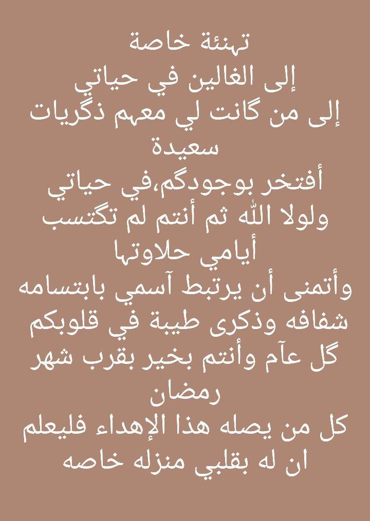 Pin By فلسطينية ولي الفخر On الكلمة الطيبة Math Arabic Calligraphy Math Equations