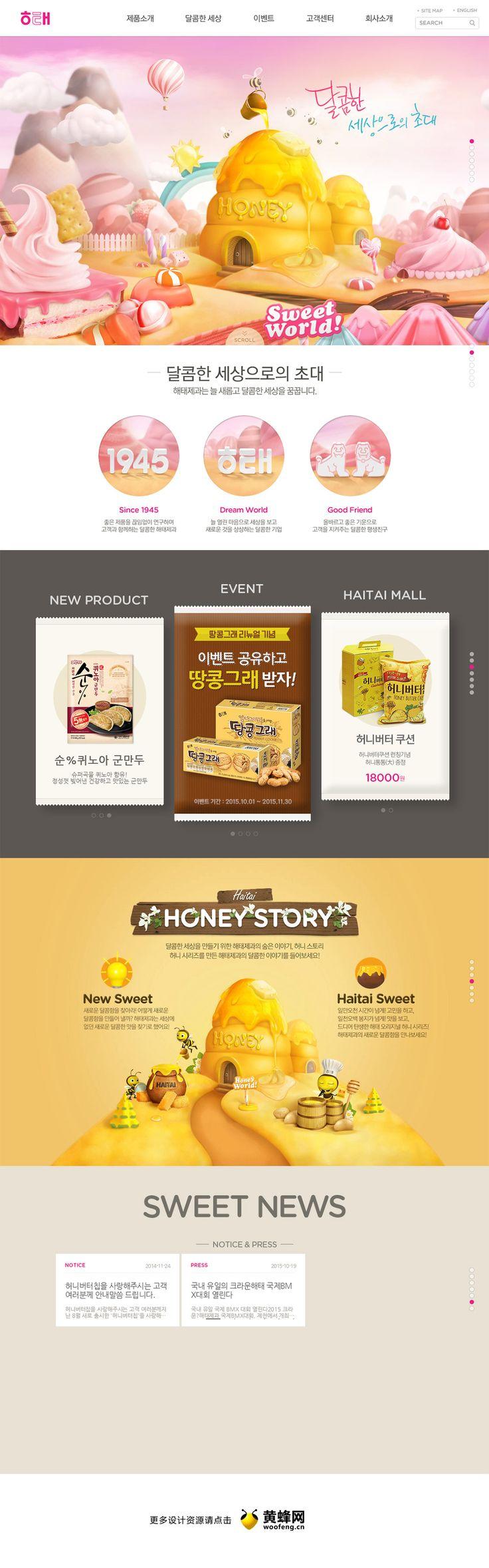 HONEY美食网站,来源自黄蜂网http://woofeng.cn/